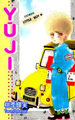 YUJI-電子書籍