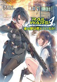 RAIL WARS! A (1)