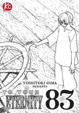 To Your Eternity Chapter 83