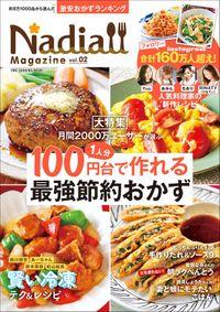 Nadia magazine vol.02