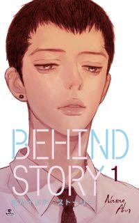 Behind Story1