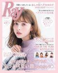 Ray特別編集 可愛いコがしているおしゃれヘアカタログ 2019-2020 Autumn&Winter