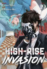 High-Rise Invasion Vol. 19