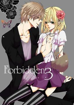 Forbidden.3-電子書籍
