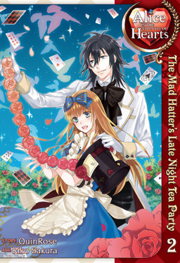 Alice in the Country of Hearts: The Mad Hatter's Late Night Tea Party Vol. 2