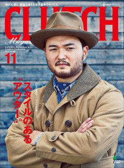 CLUTCH Magazine Vol.44-電子書籍