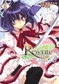 Rewrite:SIDE-B(4)
