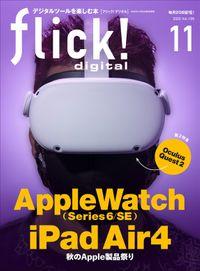 flick! 2020年11月号 Vol.109
