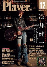 Y.M.M.Player12月号
