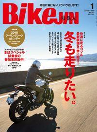 BikeJIN/培倶人 2015年1月号 Vol.143