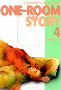 ONE-ROOM STORY4