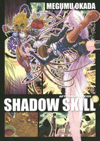 SHADOW SKILL(8)