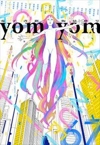 yom yom