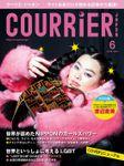COURRiER Japon (クーリエジャポン)[電子書籍パッケージ版] 2018年 6月号