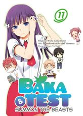 BAKA & TEST : SUMMON THE BEASTS 11