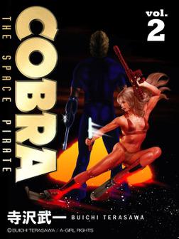 COBRA 2-電子書籍