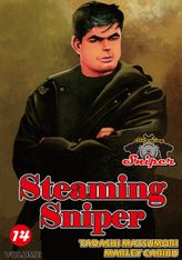 STEAMING SNIPER, Volume 14