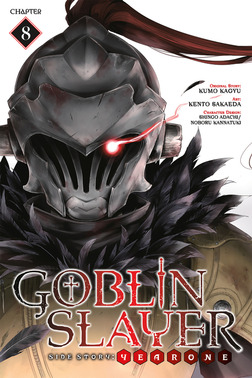 Goblin Slayer Side Story: Year One, Chapter 8-電子書籍