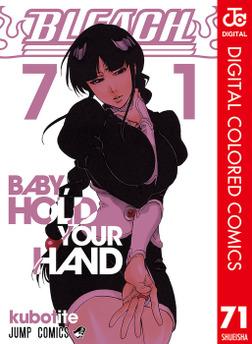 BLEACH カラー版 71-電子書籍