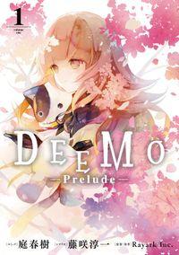 DEEMO -Prelude-: 1【電子限定描き下ろしカラーイラスト付き】
