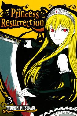 Princess Resurrection 3-電子書籍