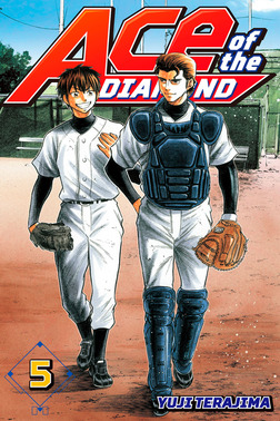 Ace of the Diamond Volume 5-電子書籍