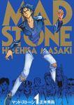 MAD STONE(1)