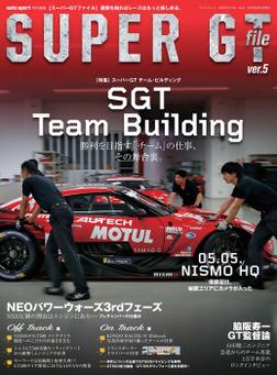 AUTOSPORT特別編集 SUPER GT FILE Ver.5-電子書籍