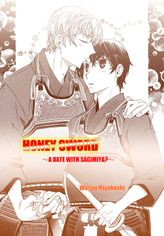 Honey Sword (Yaoi Manga), Volume 1
