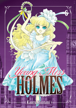 Young Miss Holmes Vol. 6-電子書籍