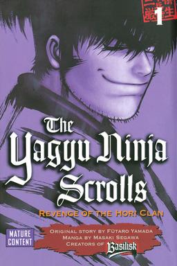 Yagyu Ninja Scrolls 1