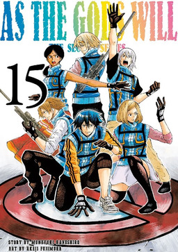 As the Gods Will The Second Series Volume 15