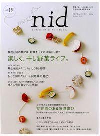 nid【ニド】vol.19