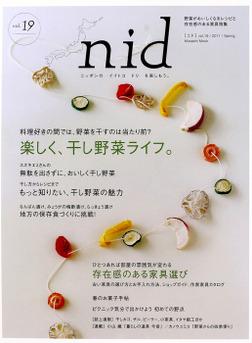 nid【ニド】vol.19-電子書籍