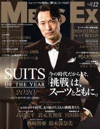 MEN'S EX 2020年12月号