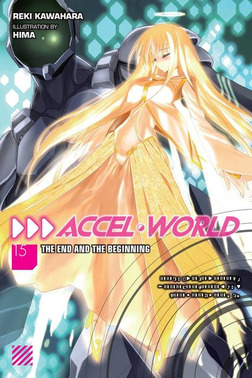 Accel World, Vol. 15-電子書籍