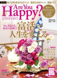 Are You Happy? (アーユーハッピー) 2014年 11月号