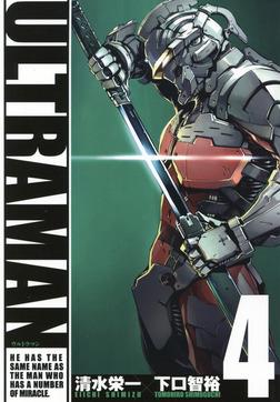 ULTRAMAN(4)-電子書籍