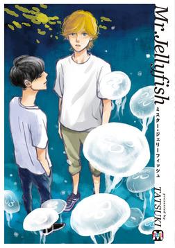 Mr.Jellyfish-電子書籍