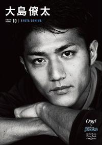 Oggi Digital Photo Book(小学館)