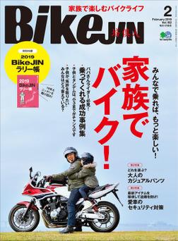 BikeJIN/培倶人 2019年2月号 Vol.192-電子書籍