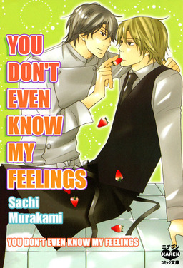 You Don't Even Know My Feelings (Yaoi Manga), You Don't Even Know My Feelings