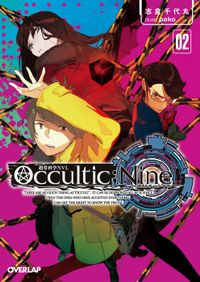 Occultic;Nine 2 -オカルティック・ナイン-