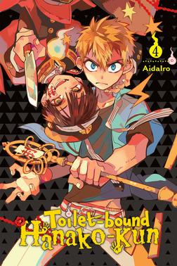 Toilet-bound Hanako-kun, Vol. 4-電子書籍