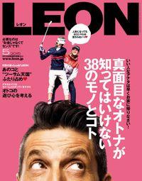 LEON 2015年 05月号
