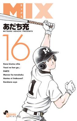 【TOP LIGHT NOVEL BÁN CHẠY】Tuần Thứ II / 2: Từ ngày 10/2 đến 16/2/2020