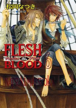 FLESH & BLOOD6-電子書籍