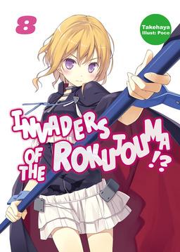 Invaders of the Rokujouma!? Volume 8