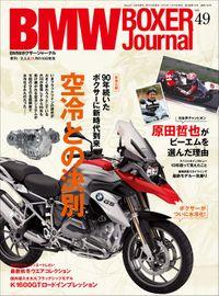 BMW BOXER Journal Vol.49