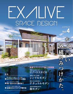 EXALIVE Vol.4-電子書籍